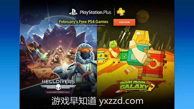 PS Plus港服16年2月免费游戏