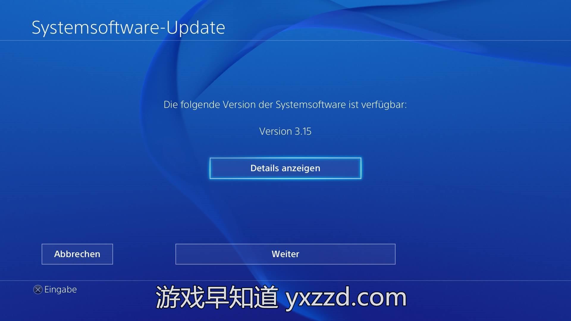 PS4 3.15固件更新