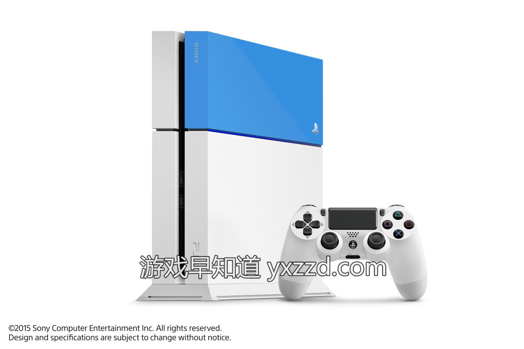 PS4多彩主机壳