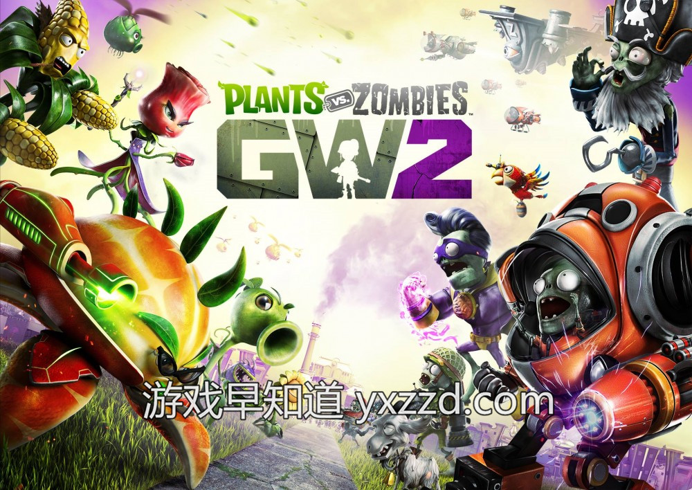 植物大战僵尸花园战争2 Plants-Vs.-Zombies-Garden-Warfare-2