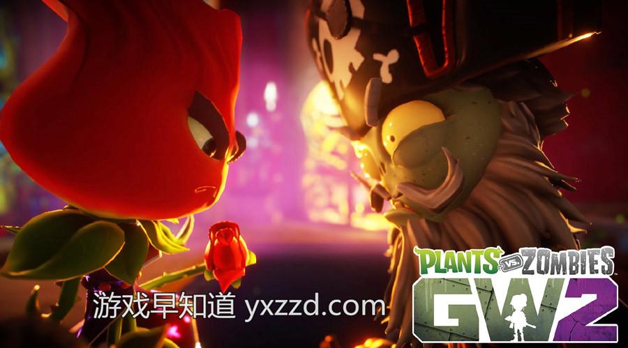 植物大战僵尸:花园战争2 Plants-vs-Zombies-Garden-Warfare-2