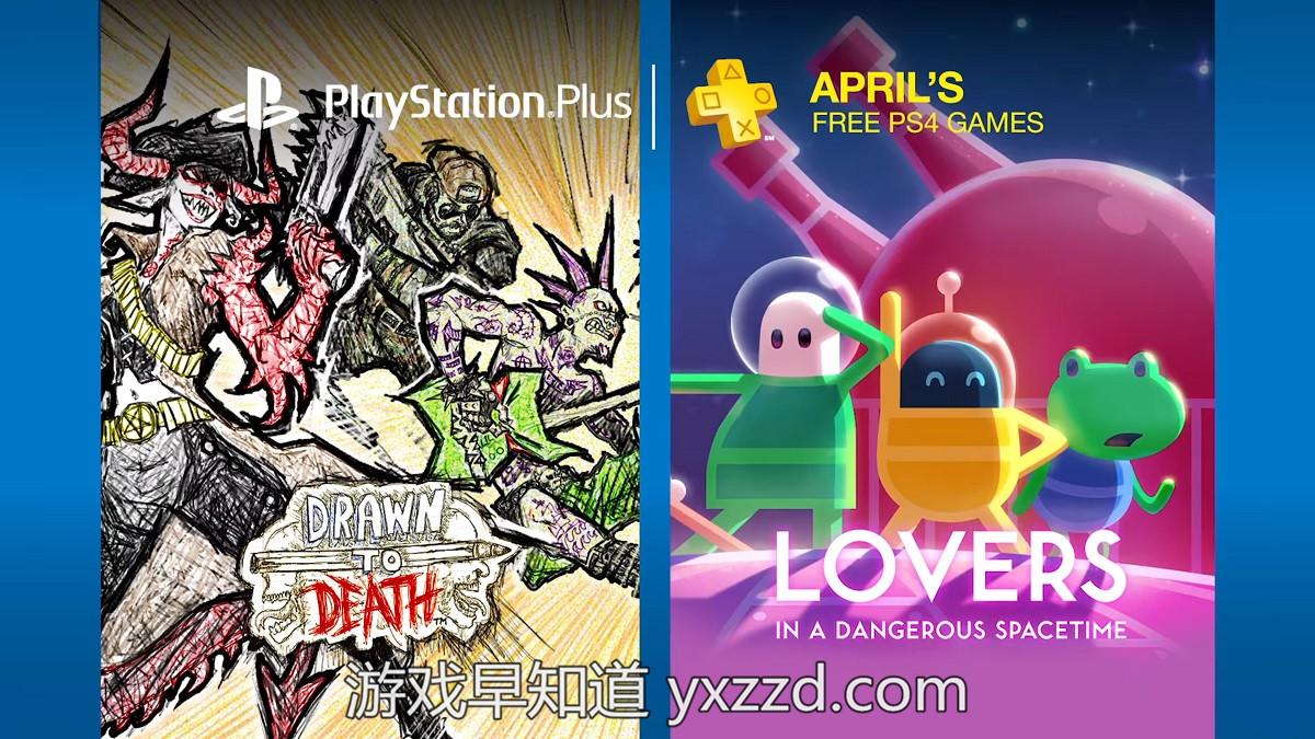 PS4 Plus免费游戏