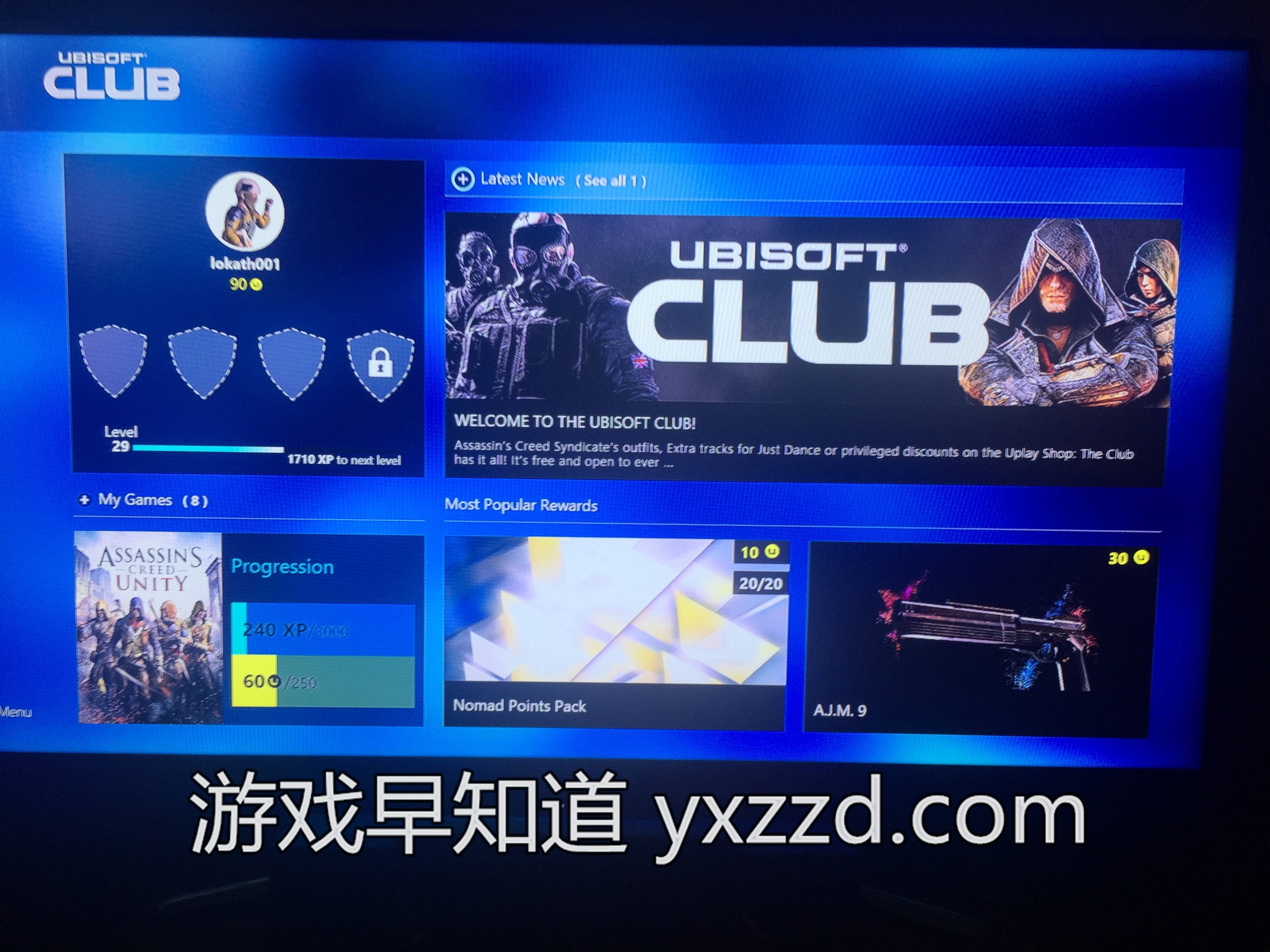 Xboxone win10预览系统