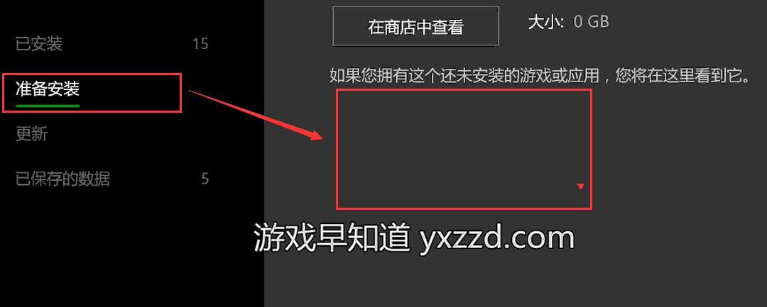 国行XboxOne极限竞速地平线3