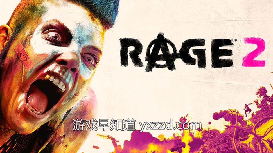 此图像的alt属性为空;文件名为Rage2_HERO-hero.jpg
