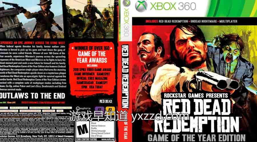 Xboxone荒野大镖客救赎Red_Dead_Redemption
