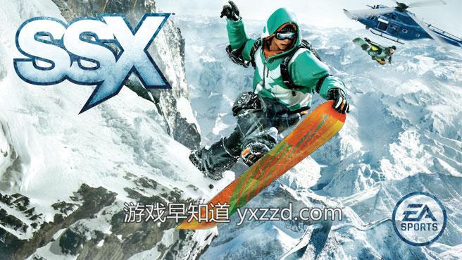 Xboxone极限滑雪SSX