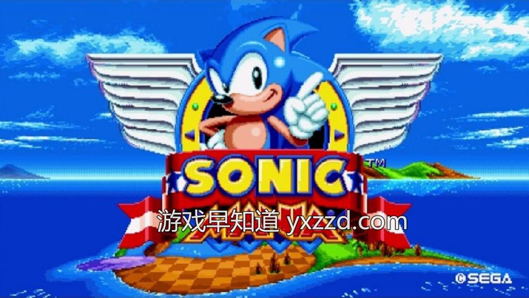 索尼克狂欢SonicMania