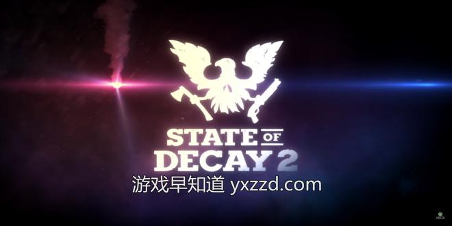 腐烂国度2 State-of-Decay-2