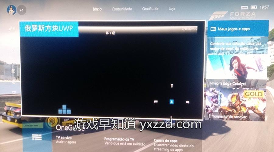 Xboxone UWP游戏