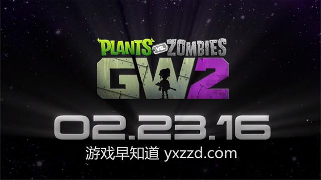 PVZGW2花园战争2