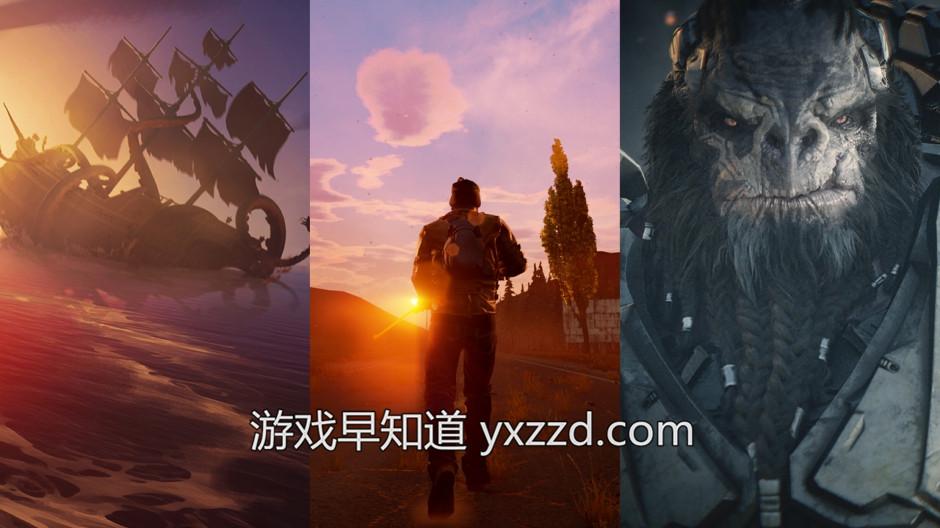 2017 Xbox游戏阵容