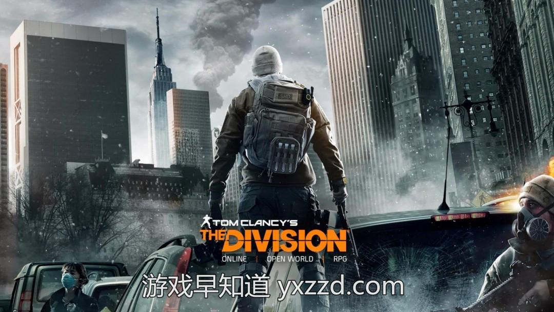 全境封锁The-Division