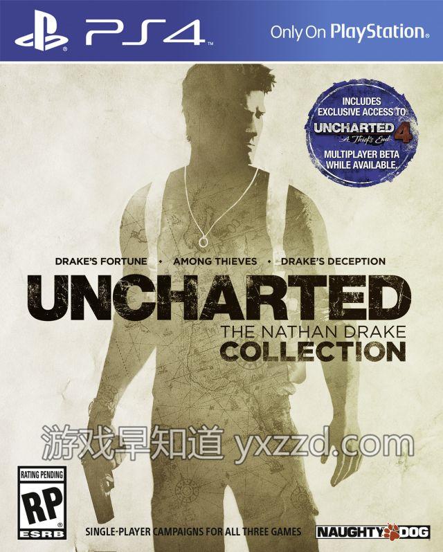 神秘海域:德雷克合集Uncharted: The Nathan Drake Collection