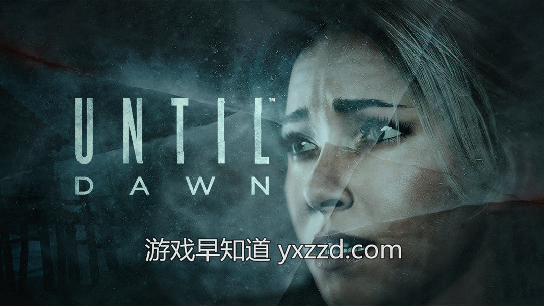 直到黎明until dawn