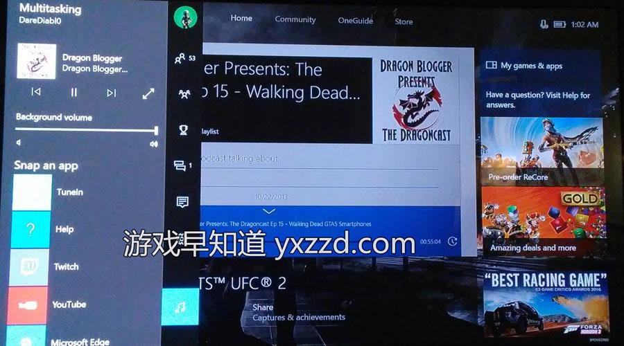 Xboxone背景音乐播放