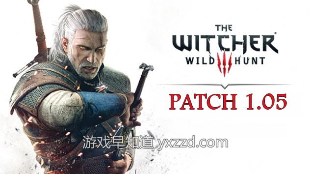 巫师3 Witcher 3 1.05