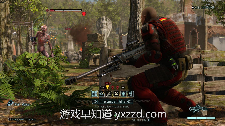 幽浮2 XCOM 2