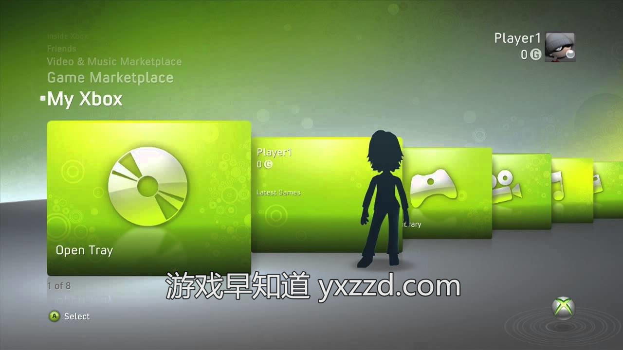 xbox360界面