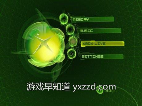 xbox界面