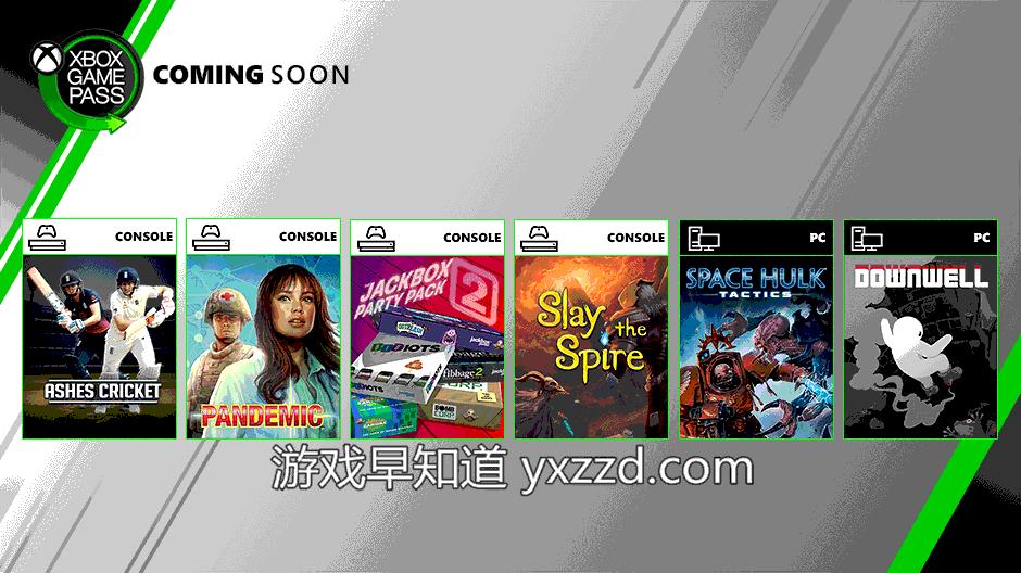 此图像的alt属性为空;文件名为Xbox-Game-Pass-1.png