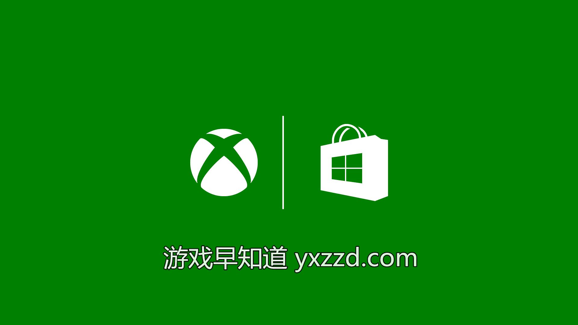 Xboxone Win10夏季周年更新