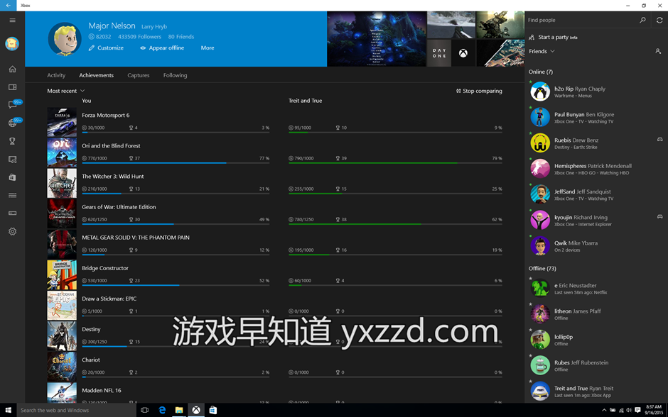 win10 Xbox App更新