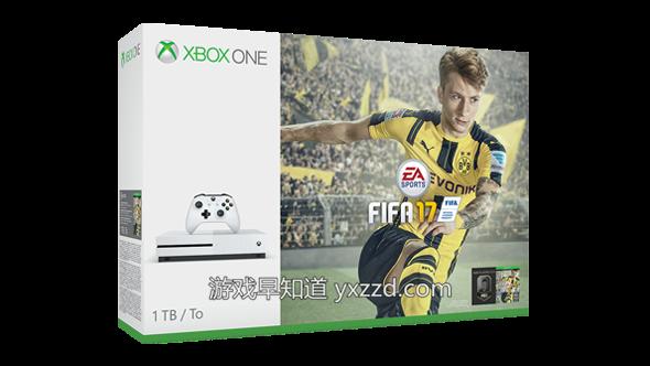 XboxOneS-FIFA-17