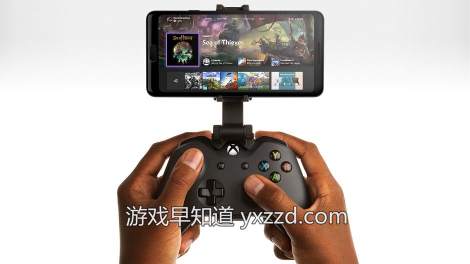 安云主机_XboxOne主机安卓手机云串流详细教程国内玩家完美实测体验-游戏