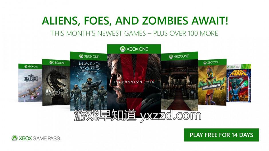 Xbox Game Pass 11月免费游戏