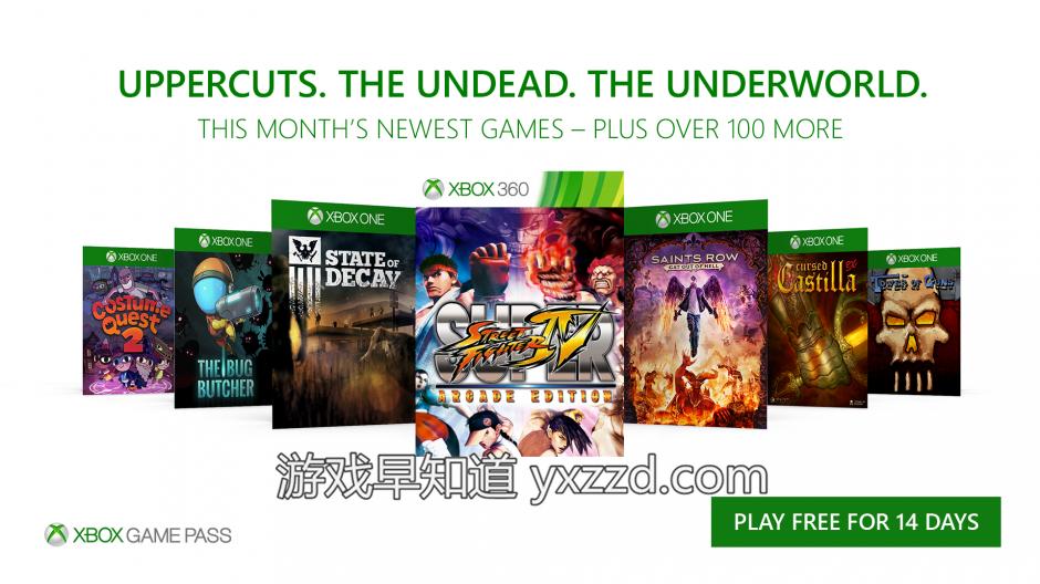 Xbox_GamePass
