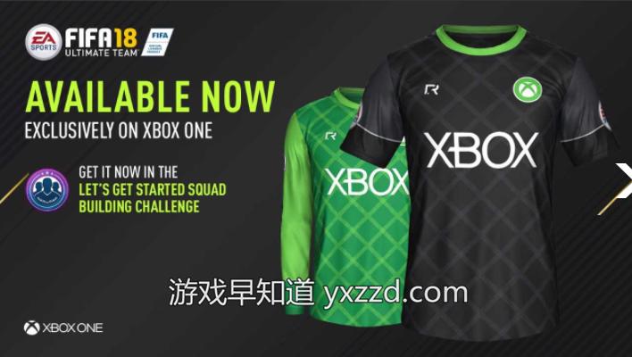 XboxOne FiFA18