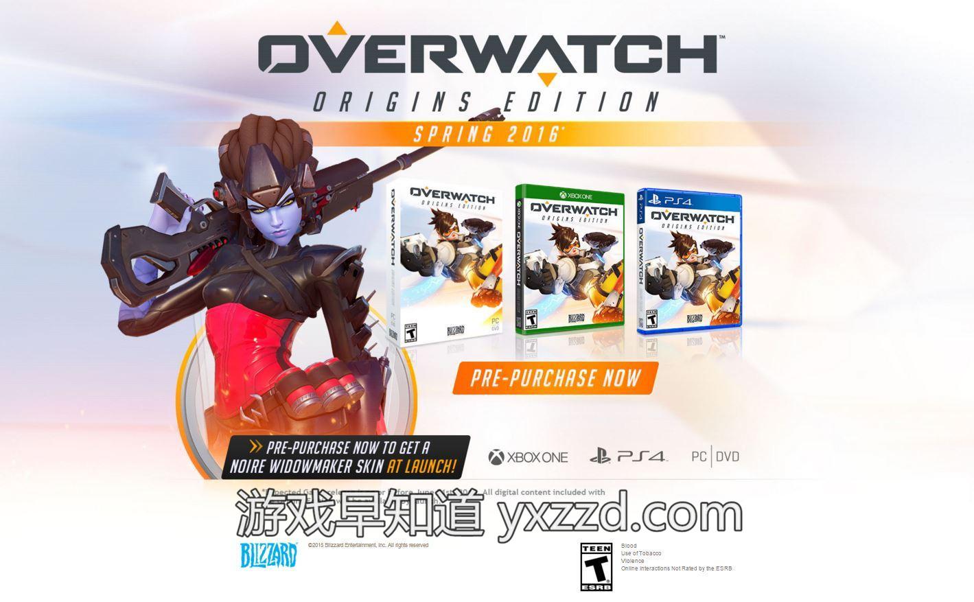 PS4 Xboxone守望先锋Overwatch