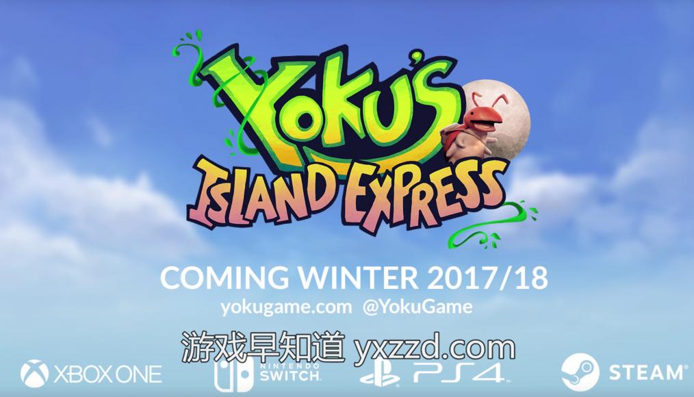 Yokus-Island-Express