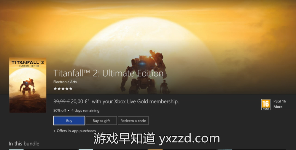 XboxOne礼品赠送