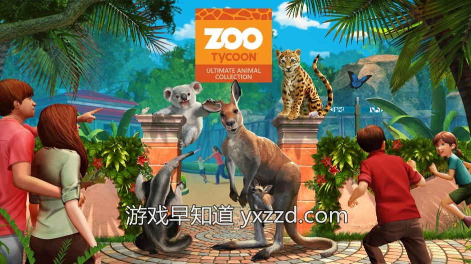 动物园大亨终极动物合集
