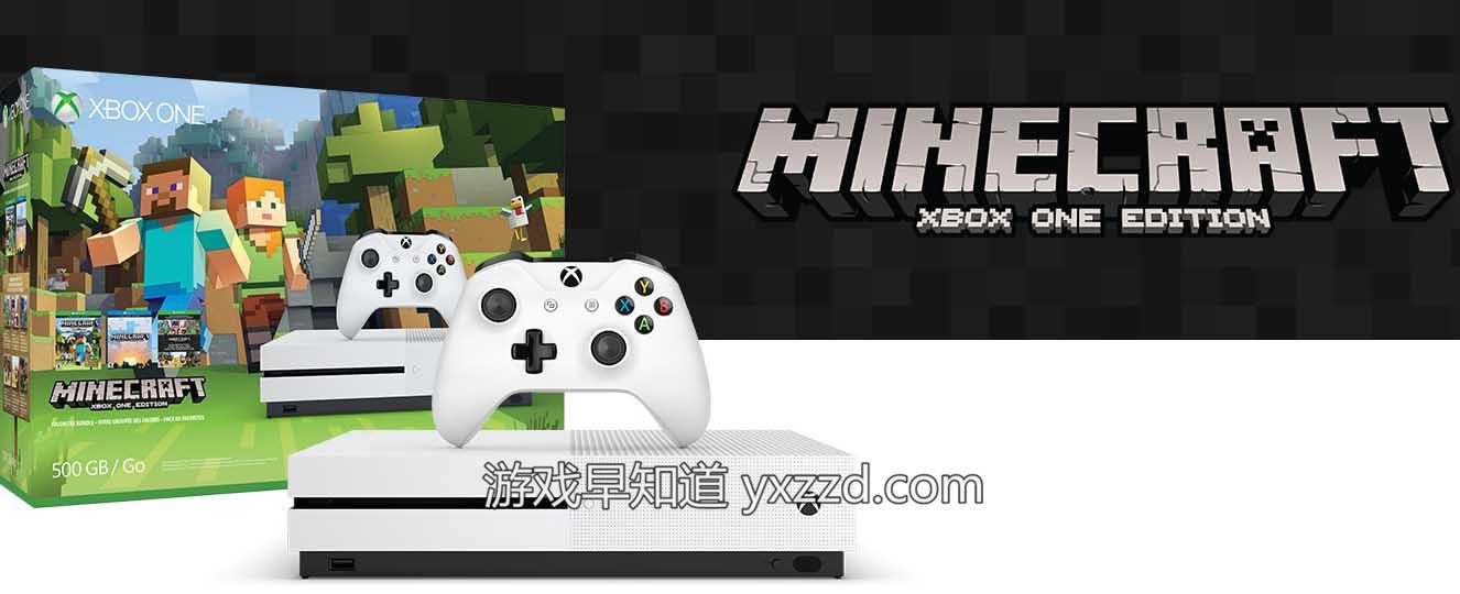 XboxoneS我的世界同捆版