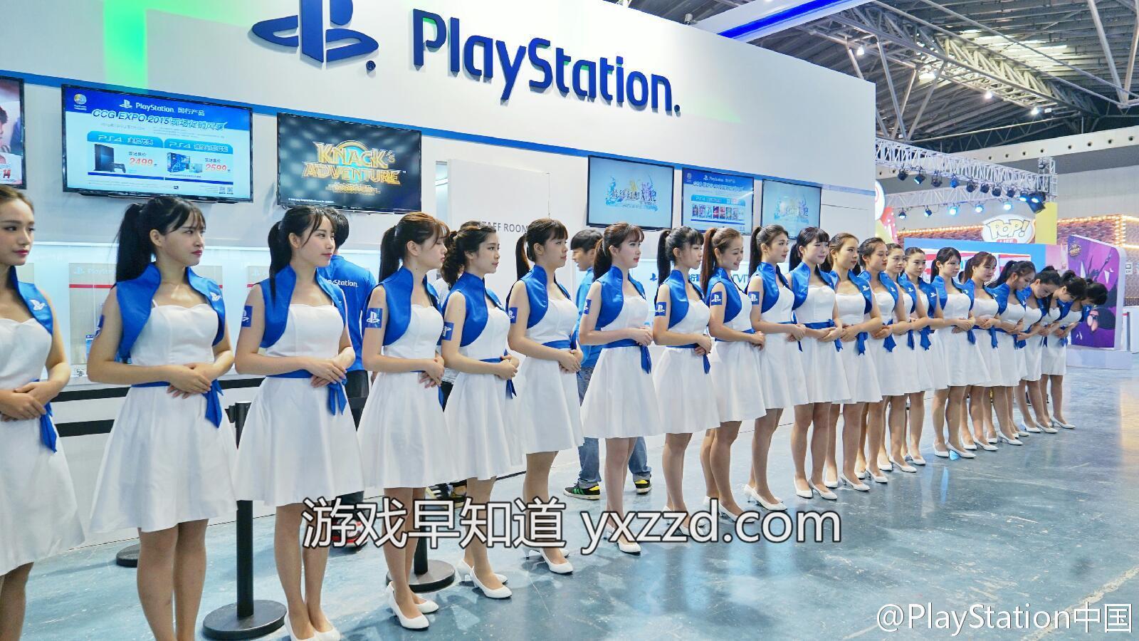 CCG2015中国游戏动漫博览会