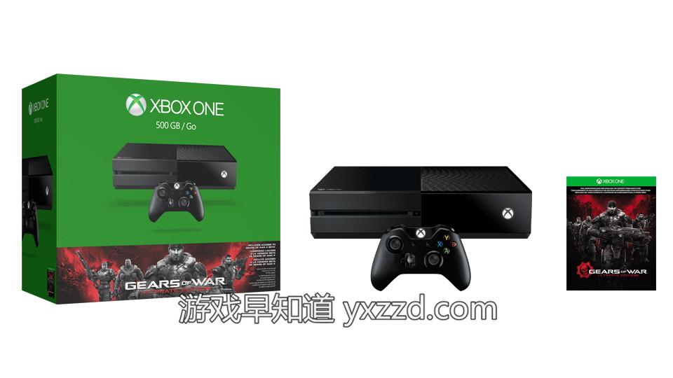 xboxone战争机器终极版同捆版