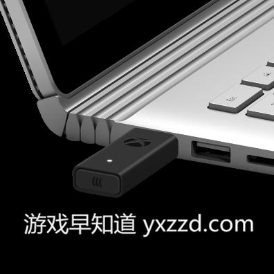 Xbox手柄无线接收器