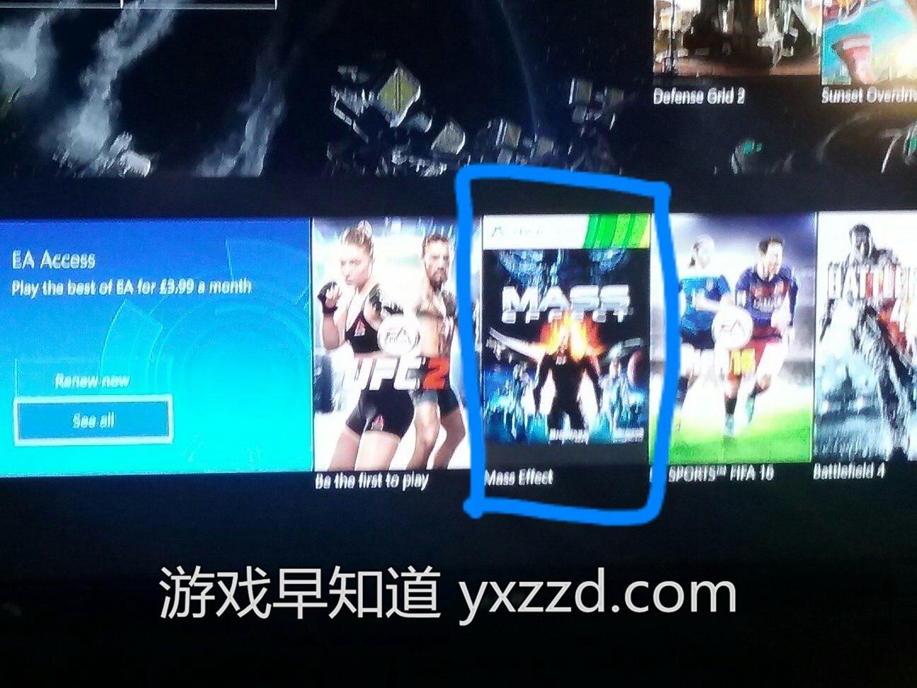 Xboxone EA Access 质量效应