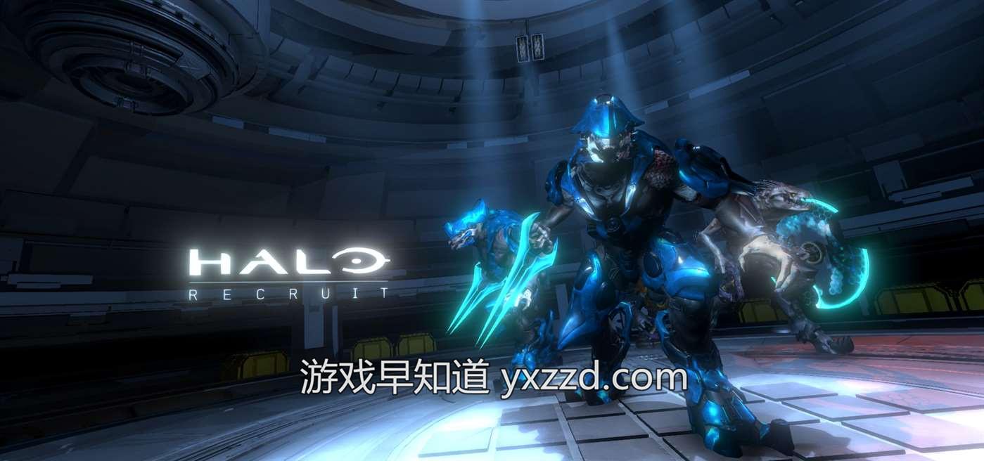 光环新兵Halo Recruit
