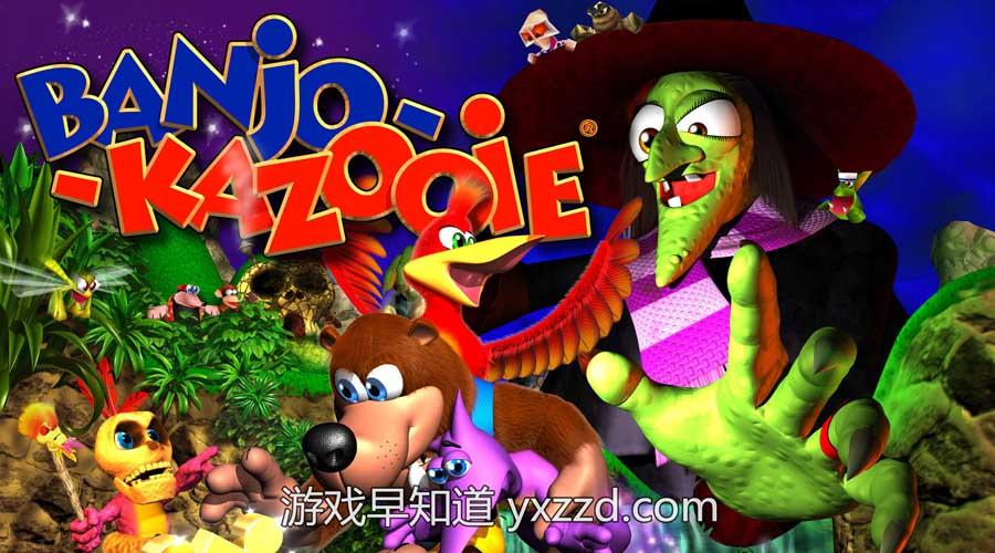 xboxone班卓熊banjo-kazooie