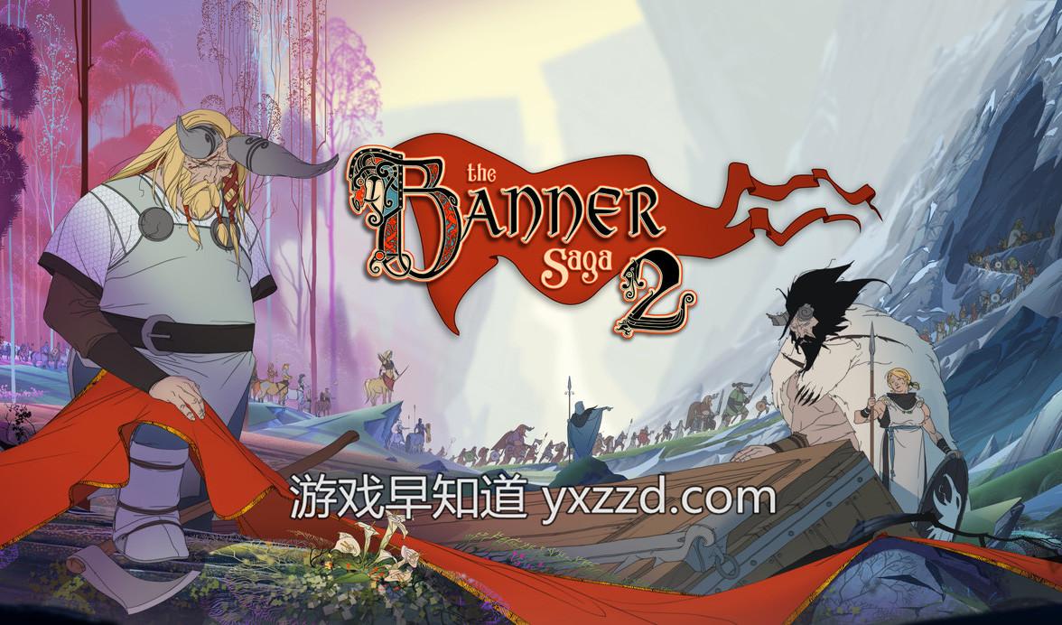 旗帜的传说The Banner Saga 2