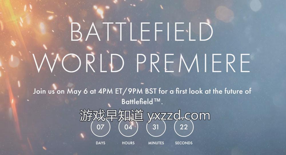 战地5battlefield-5-world-premiere