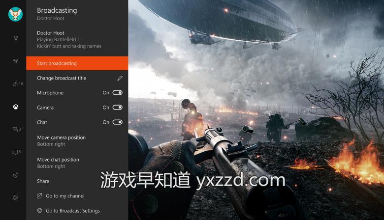 XboxOne游戏直播