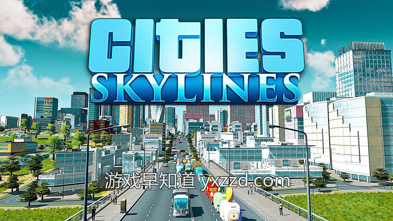 XboxOne城市天际线