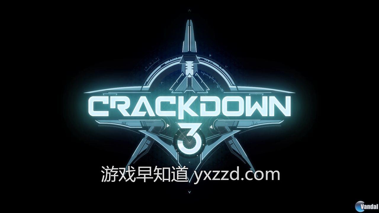除暴战警3crackdown3