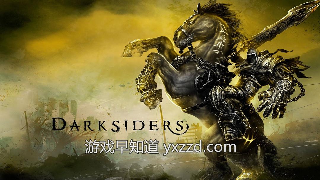 Xboxone暗黑血统darksiders