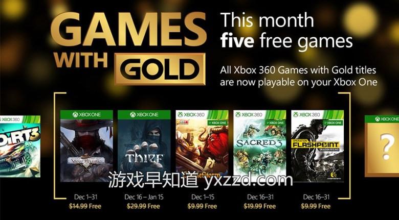 Xbox金会员12月免费游戏